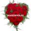 Это букет валентинка из красных роз - стильный и недорогой