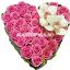 Розовая цветочная валентинка