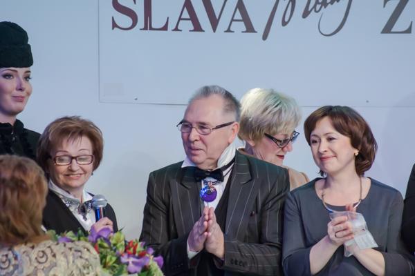 Вячеслав зайцев поздравляет модельеров