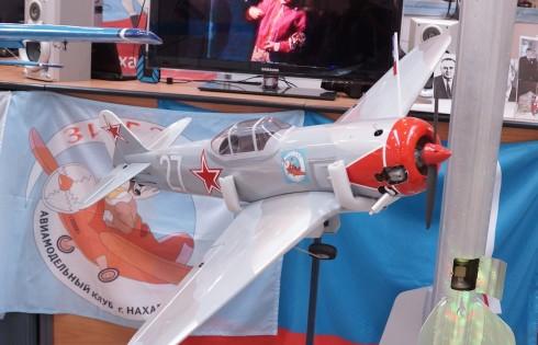 модель самолета спортивного