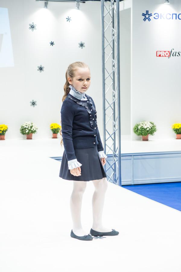 Купить Одежду Для Школьников