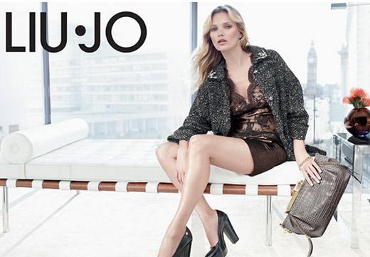 шерстяная фуфайка коллекции верхней одежды Liu Jo осень-зима 2013-2014
