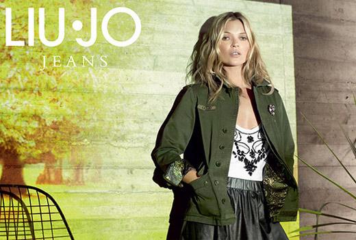 куртка хаки с манжетами-отворотами коллекция верхней одежды Liu Jo осень-зима 2013-2014