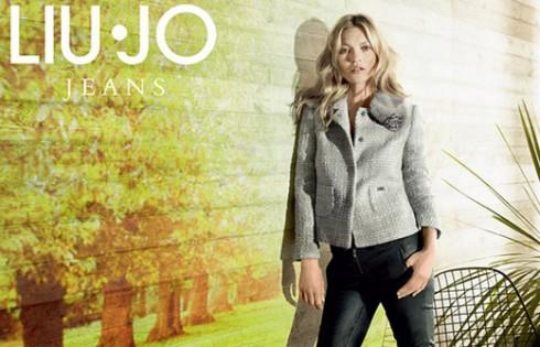 шерстяной пиджак куртка хаки с манжетами-отворотами коллекция верхней одежды Liu Jo осень-зима 2013-2014
