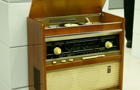 Советский транзисторный радиоприемник РИГОНДА - Рижский радиозавод им. А.С.Попова. Выпускался с 1963 года