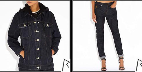 куртка и джинсы от Rihanna для River Island
