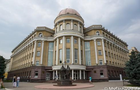 Саратовский Университет